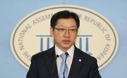 [드루킹 댓글조작 파문] 김경수, 느릅나무 출판사 2번 찾아갔다