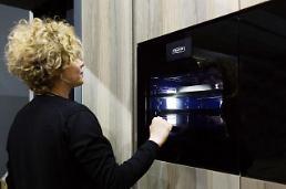 LG전자, 유럽서 '시그니처 키친 스위트' 첫 공개