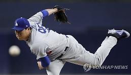 '2승 눈앞' 류현진, SD전 6이닝 2실점 '시즌 최다 9탈삼진