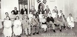 [아주스페셜-임시정부의 맏며느리 수당 정정화⑱] 우리손으로 해방을 참전국 지위 얻으려 진군나팔