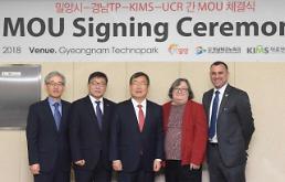 재료연구소, 밀양시‧UCR과 나노융합 연구 협력 MOU