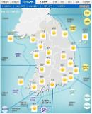 '날씨'전국 미세먼지'나쁨'..맑고 아침최저2도