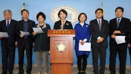 민주당 더좋은미래 선관위 김기식 위법 판단은 여론몰이