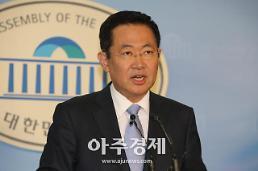 민주당, 인천시장 후보 박남춘·대전시장 후보 허태정…대구는 결선투표