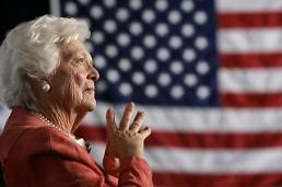 미국 전 영부인 바바라 부시 사망…향년 92세