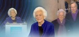 아버지 부시 부인 바버라 여사 별세…향년 92세