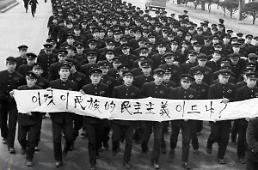 4·19 혁명 제58주년 기념식 내일 거행