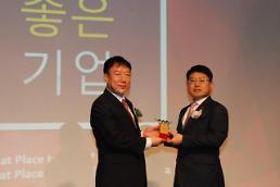 신한은행·부산은행, 아시아에서 일하기 좋은 기업 선정