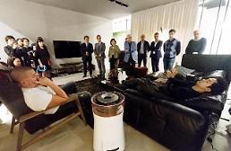 LG 시그니처, 이탈리아 명품가구 나뚜찌와 스마트홈 협력