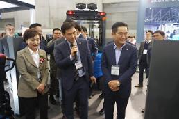 코오롱오토플랫폼, 국제물류산업전 참가…BYD 전기지게차 등 전시