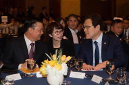 최종구 위원장 베트남과의 돈독한 협력 관계로 시너지 창출