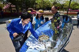 수원시, 21일 '제48회 지구의 날' 기념행사 개최