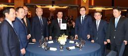 대한상의, 베트남 재무장관 초청 투자환경 설명회 열어