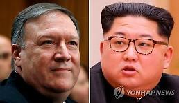 북·미 최고위급 직접 접촉 주인공은 김정은-폼페이오