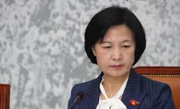 민주, 광주 서구갑 전략공천 놓고 '마찰'…추미애 대표 최고위 불참