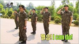 [성동규의 알쓸軍잡] 21세기 군대에서도 열일하는 '똥군기'