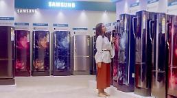 삼성전자, 인도 지역특화 냉장고 인기... 유튜브 광고도 15일 만에 5000만 뷰 돌파
