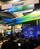 파수닷컴, RSA 2018에서 비정형 데이터 보안 및 관리 방안 제시