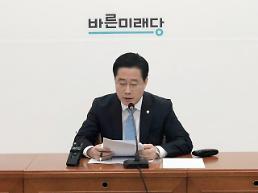 이태규 홍일표 부인, 한미연구소에 협박성 이메일 보내