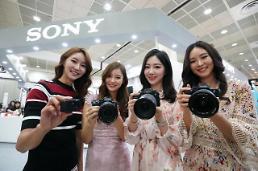 소니, 2018 서울 국제사진영상기자재전 참가