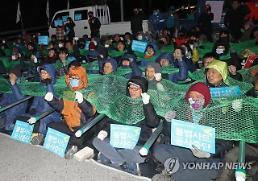 """성주 주민들 """"종전협정 전 사드 '못 박기' 시도는 불법"""""""