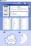제일기획 자회사 펑타이, 유커 관심사 알려주는 온라인 서비스 무료 공개