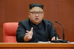 북한 김정은, 黨전원회의서 북미 정상화 의지 천명할까…정상적 절차 밟을 듯