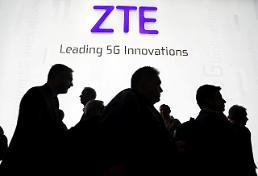 中 언론 ZTE 7년 제재? 중국제조 2025 겨냥...시진핑 자유무역 수호