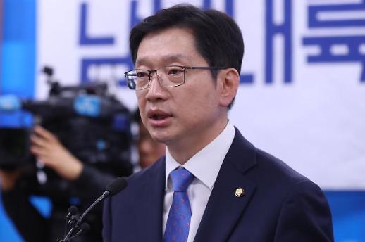 정운천 김경수, 드루킹 인사청탁…김영란법 위반 소지…권익위 원론 답변