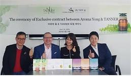 제주 화장품기업, 첫 유럽시장 진출