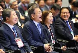 문재인 대통령, 2018 세계에서 가장 위대한 지도자 4위