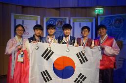 제15회 한국중등과학올림피아드 참가자 모집…5월 마감