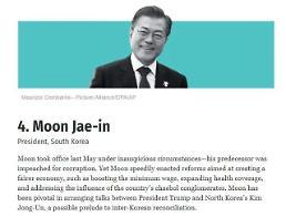 문재인 대통령, 포춘 선정 2018 위대한 리더 4위