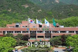 과천시 청년일자리 작업설명회 '제복을 잡(job)아라!' 개최