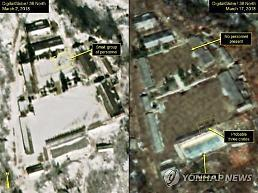 김정은 핵무기 완성으로 ICBM 시험발사 필요없어… 풍계리 핵실험장도 폐기