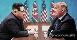 핵실험 중단 북한에 중 언론 미국이 보여줄 차례