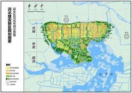 서울 3배 슝안신구 로드맵 확정…글로벌 친환경·스마트 도시