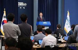 남북, 오는 23일 경호·의전·보도 3차 실무회담 판문점 개최