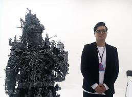 [전시 영상톡]수백 개 오브제가 합친 정교함의 끝판왕..김현엽 작가 아트부산2018 특별전