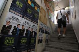 로스쿨 변호사 합격률 양극화…서울대 78%·원광대 24%