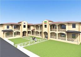 에티오피아에 6·25 참전용사 위한 복지회관 건립 된다