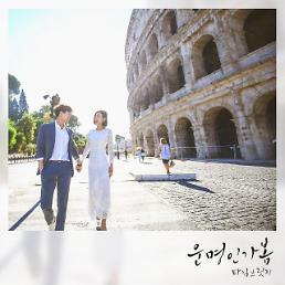 타임브릿지, 오늘(23일) 정오 운명인가봄 발매…감성 폭발