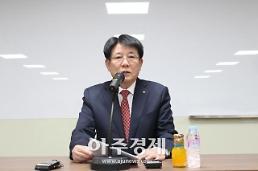 """이정희 이사장 """"제약사, 세제혜택·윤리경영 절실하다"""""""