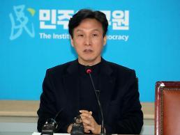 [6·13 D-50] 김민석 민주연구원장 선거 후반부 갈수록 9+α의 α 확대될 것