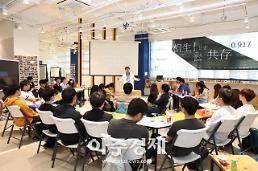 단국대 SW·디자인 융합센터, 스티비어워즈 금상·은상 동시 수상