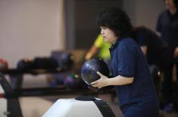 한샘 장애인 스포츠단 32人 어울림 체육대회 진행