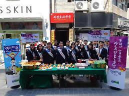 농협 행복이음패키지 금융상품, 출시 10개월 만에 8795억원 판매