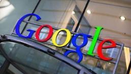 구글이 中 트럭 공유업체에 2조원 투자한 까닭은?