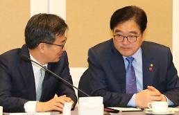당정, '2030부산세계박람회' 국가 사업화 논의