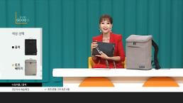 SK스토아, 개념소비 제안하는 '유난희 굿즈' 방송 런칭